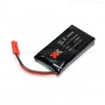 แบตเตอรี่ OEM. 3.7V 780mAh 20C : X250
