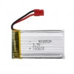 แบตเตอรี่ 850mAh 3.7V (ปลั๊กแดง Syma) : X5HC, X5HW, X5UC, X5UW