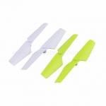 ใบพัด (ขาว-เขียว) : H37, E50