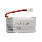 แบตเตอรี่ 850mAh 3.7V (ปลั๊กขาว)
