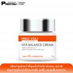 PRO YOU Vita Balance Cream 60g (ครีมบำรุงผิวหน้าที่อุดมไปด้วยวิตามินรวม (A.E.B) ช่วยบำรุงผิวหน้าให้กระจ่างใส สดชื่น และชุ่มชื้นตลอดวัน)
