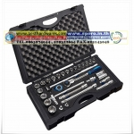 "31PC 1/2"" Dr. Socket Set- 12PT & Metric Size"