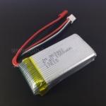 แบตเตอรี่ 1500mAh 7.4V : V913, CX35