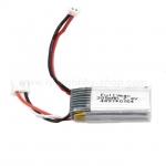 แบตเตอรี่ 300mAh 7.4V (ปลั๊กขาว) : A600