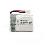 แบตเตอรี่ 650mAh 3.7V (ปลั๊กขาว)
