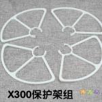 การ์ดใบพัด : X300