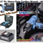"1/2"" Dr. Heavy Duty Cordless Wrench - 18V"