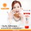 Proyou Vita White Sun Protection Cream SPF 50+ PA+++ 50g (ครีมกันแดด ป้องกันรังสีจากแดด และยังปรับผิวให้ขาวขึ้นอย่างเป็นธรรมชาติ ที่อุดมไปด้วยไวท์เทนนิ่ง วิตามินซี วิตามินอี บำรุงและปกป้องสารอนุมูลอิสระ) thumbnail 2