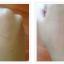 Proyou Vita CC Lip Essence 15ml (ลิปเอสเซ้นส์บำรุงริมฝีปากไม่ให้แห้งแตกเป็นขุย และให้สีชมพูอ่อนใสช่วยทำให้ริมฝีปากคุณแลดูอวบอิ่ม) thumbnail 11