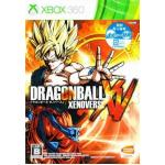 Dragon Ball Xenoverse (LT+2.0)(XGD3)(Burner Max)
