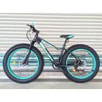 จักรยานล้อโต WCI รุ่น DEMON 4.9 สีดำ/ฟ้า
