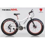 จักรยานล้อโต Cannello The ฺBigg XXL สีขาว เฟรมอลูมิเนียม ชุดเกียร์ Shimano 27 Speed ดิสก์เบรคน้ำมัน ล้อขนาด 26x4.8 นิ้ว แฮนด์และหลักอานอะโนไดซ์