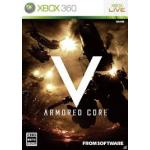 Armored Core V (LT+2.0)