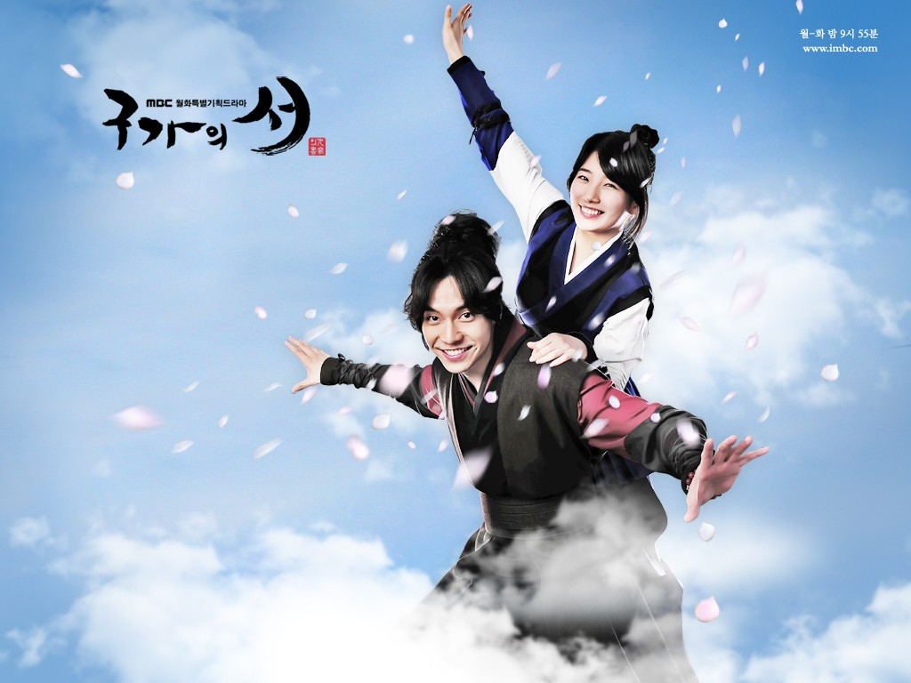 DVD/V2D Kang Chi, the Beginning / Gu Family Book คังชิ คัมภีร์ตระกูลจิ้งจอก 6 แผ่นจบ (พากย์ไทย)
