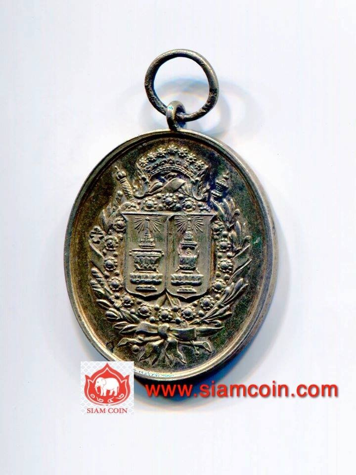 เหรียญที่ระลึกเสมอ รัชกาลที่๔ (เพื่อศึกษา)
