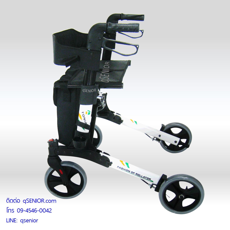 รถเข็นช่วยเดิน Rollator รุ่น TN01 หัดเดิน พยุงเดิน ผู้สูงอายุ ผู้ป่วย