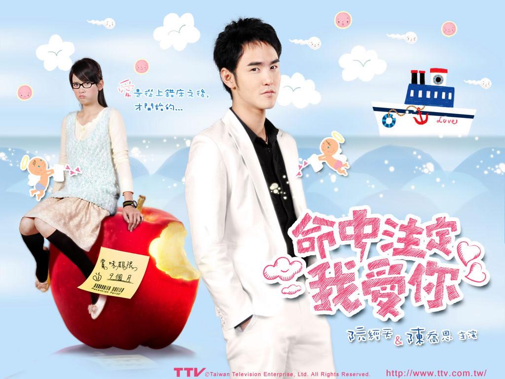 DVD/V2D Fated To love You / Sticky Note Girl ชะตารักกำหนดเลิฟ 7 แผ่นจบ (ซับไทย)