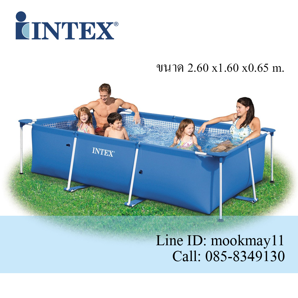Intex Rectangular สระน้ำสี่เหลี่ยมขาด 8 ฟุต สีน้ำเงิน รุ่น 28271