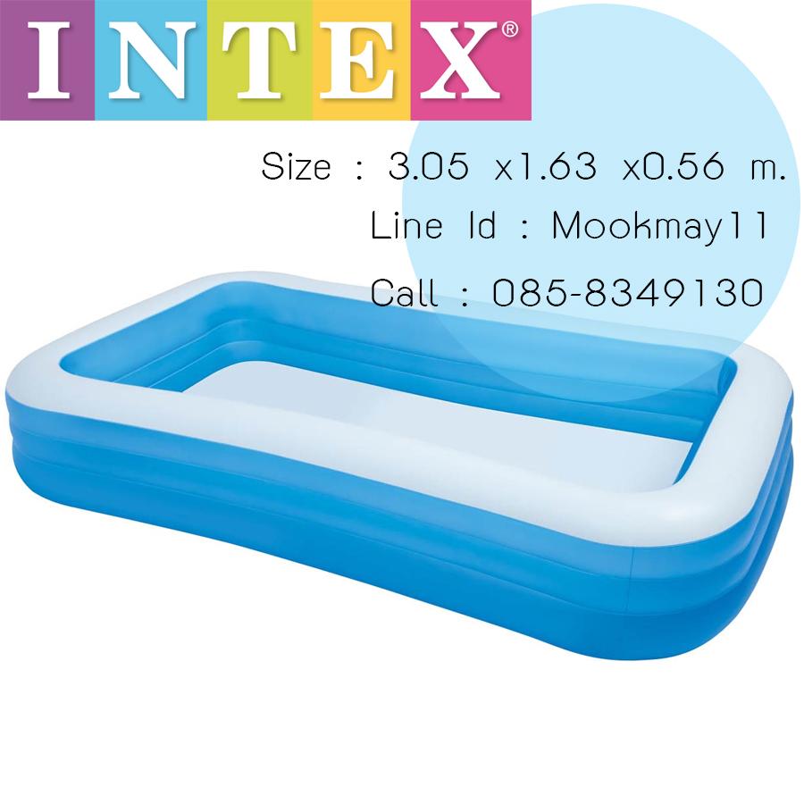 Intex สระน้ำเป่าลม รุ่น In-58484 (Blue) แถมสูบไฟฟ้า