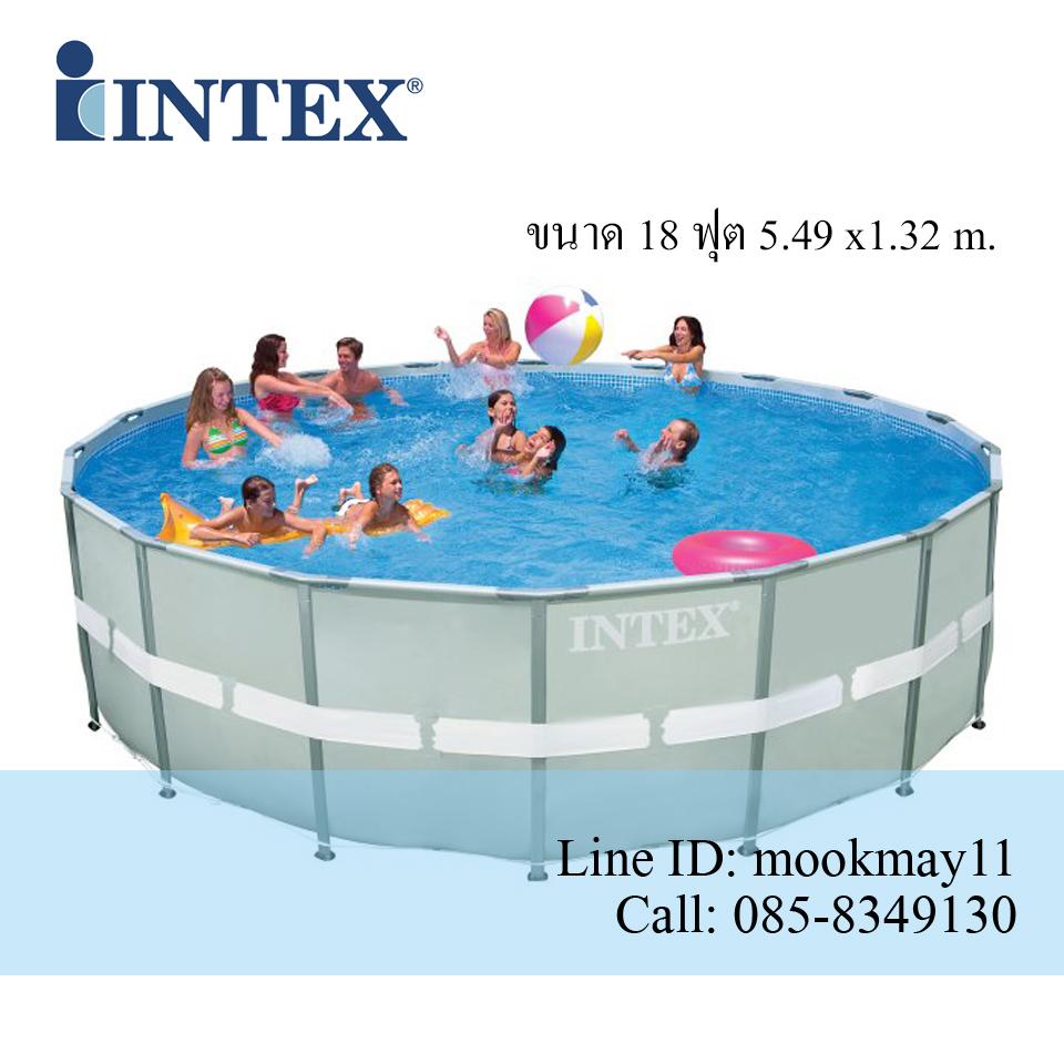 Intex Ultra Frame Pool 18 ฟุต เครื่องกรองน้ำเกลือ-ทราย (5.49 x 1.32 ม.) 28336