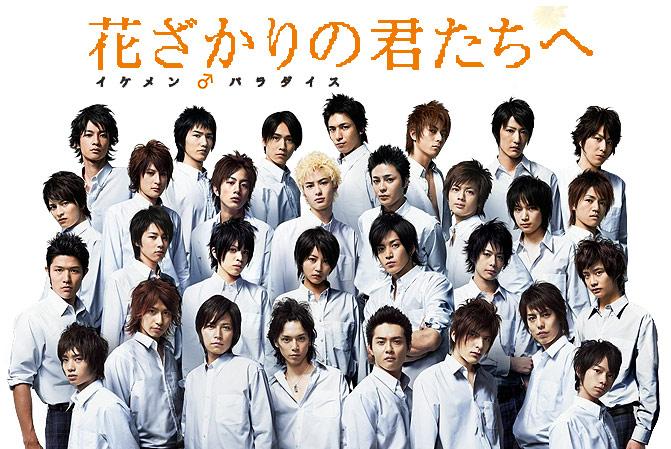 DVD/V2D Hanazakari no Kimitachi e (Hana Kimi 2007 JP ver.) สับขั้วมาลุ้นรัก + Special 7.5 (ตอนพิเศษ) 4 แผ่นจบ (ซับไทย)