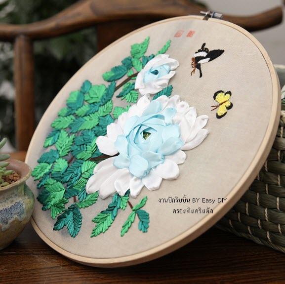 งานปักริบบิ้นดอกโบตั๋นสีน้ำขาวพร้อมเฟรมไม้ By Easy DIY ครอสติสคริสตัล