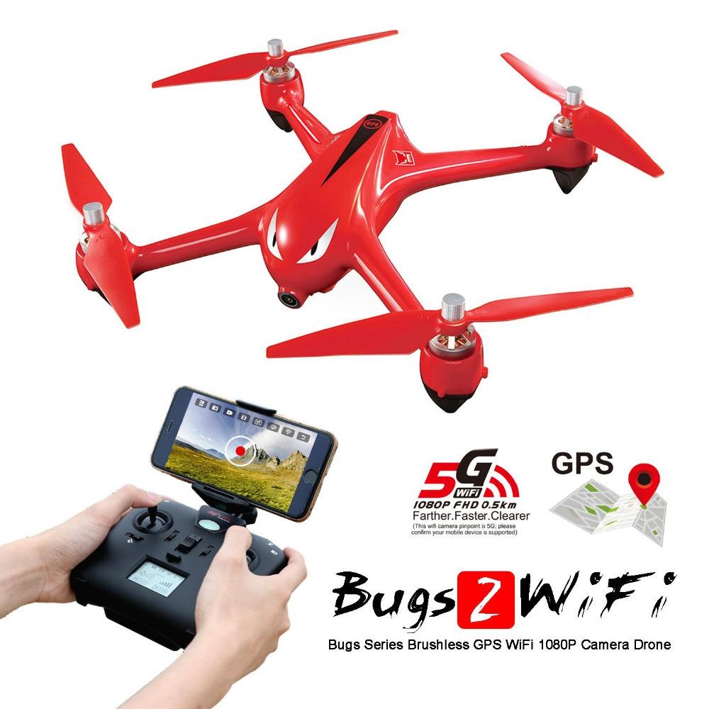 MJX Bugs 2 B2W WIFI FPV Brushless บินไกล 1 กิโลเมตร