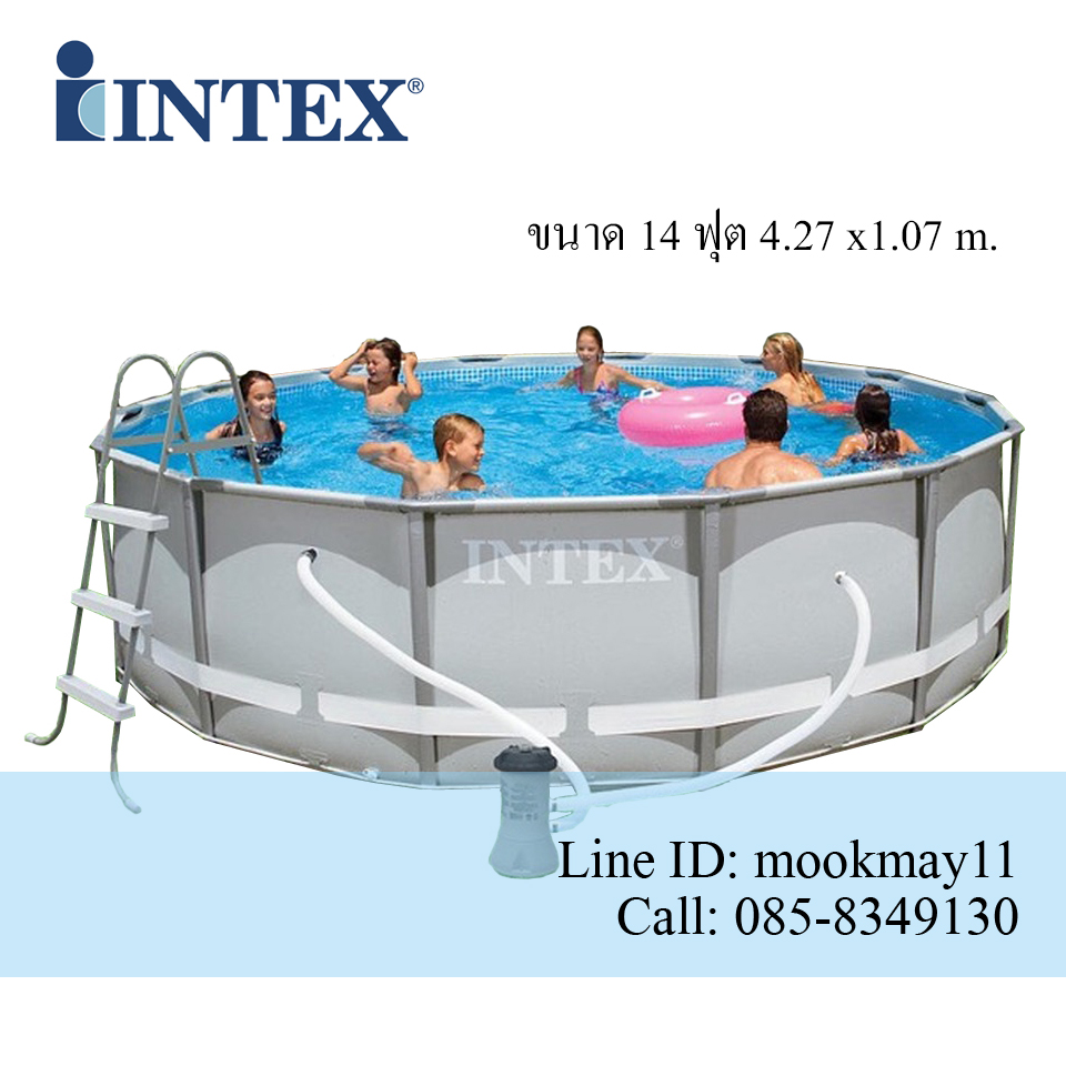 Intex Ultra Frame Pool 14 ฟุต เครื่องกรองระบบไส้กรอง (4.27 x 1.07 ม.) 28310
