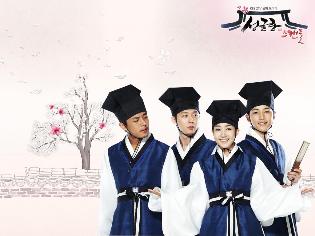 DVD SungKyunKwan Scandal บัณฑิตหน้าใสหัวใจว้าวุ่น 10 แผ่นจบ (HDTV ซับไทย)