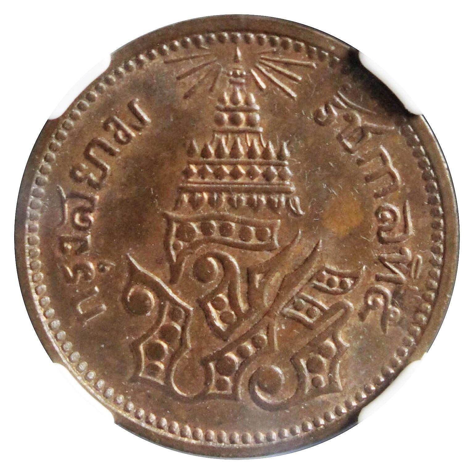เหรียญกษาปณ์ทองแดง ตรา จปร รัชกาลที่๕ 1อัฐ MS64 BN