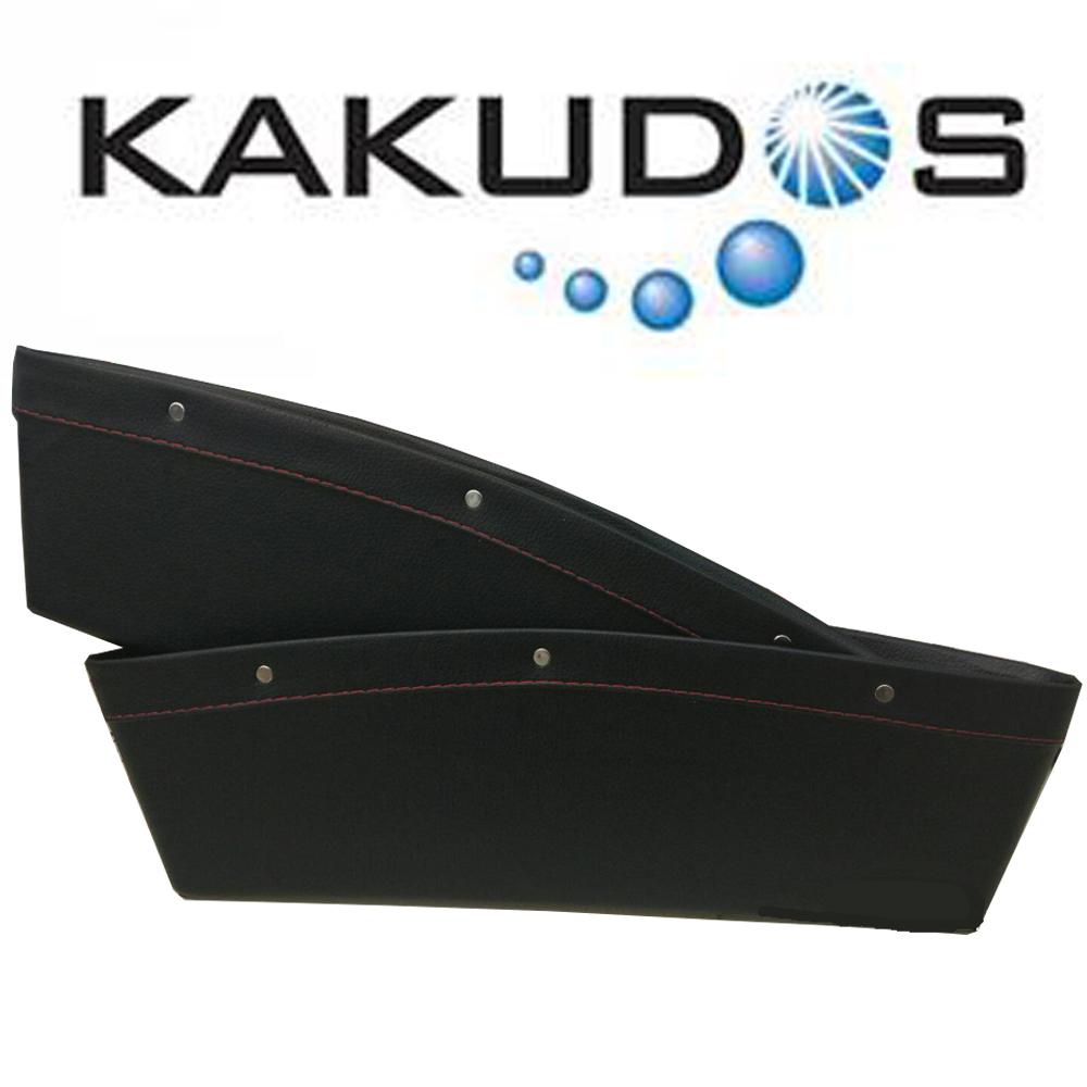 KAKUDOS ซอง กระเป๋าหนังเก็บของข้างเบาะรถยนต์ - หนัง