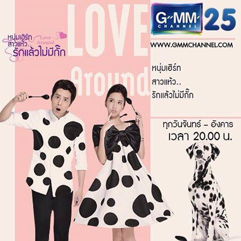 DVD/V2D Love Around หนุ่มเฮิร์ท สาวแห้ว รักแล้วไม่มีกั๊ก 5 แผ่นจบ (ซับไทย)