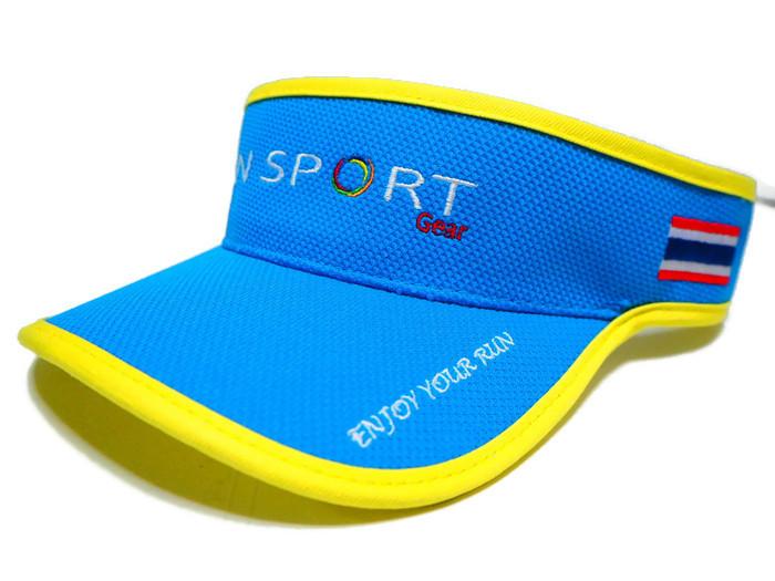 Visor Cap หมวกเปิดหัว สีฟ้าขลิบเหลือง