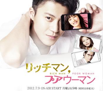 DVD/V2D Rich Man,Poor Woman+Special in New York เก๊กนัก รักซะให้เข็ด 4 แผ่นจบ (ซับไทย)