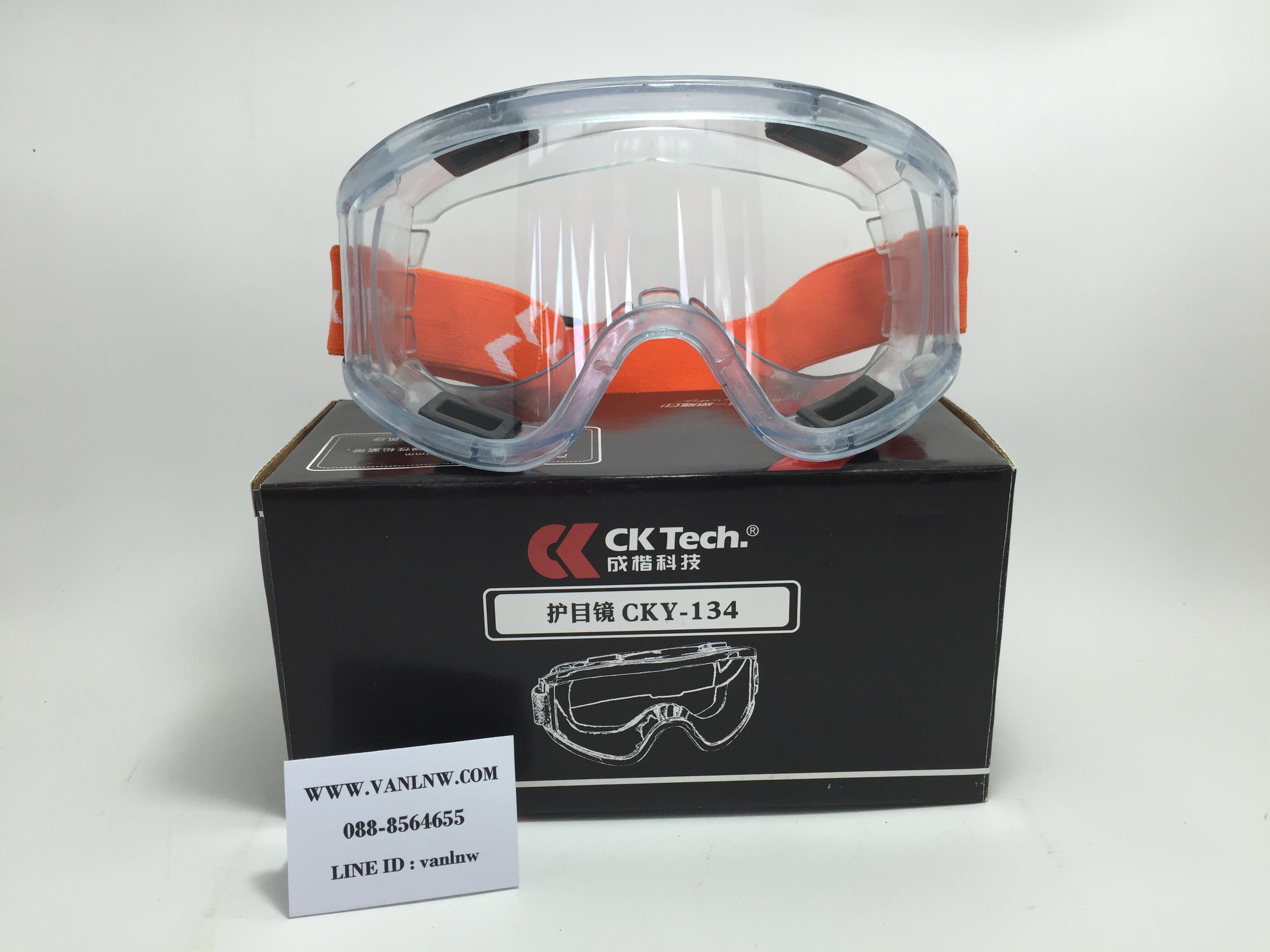 EXTREME CK Tech CKY-134 < White >