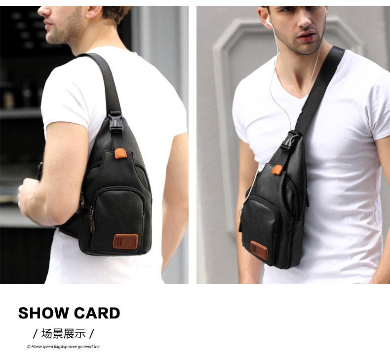 พร้อมส่ง กระเป๋าคาอกอก สีดำ หนังPU กระเป๋าแฟชั่นผู้ชาย