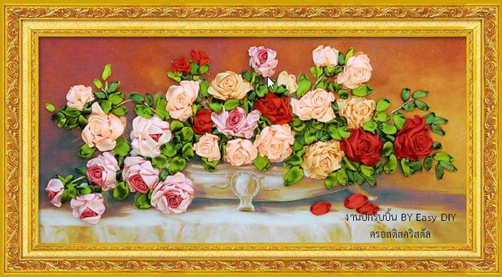 งานปักริบบิ้นรูปดอกกุหลาบในแจกันสุดหรู by Easy DIY ครอสติสคริสตัล