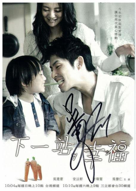 DVD/V2D Autumn's Concerto / Next Stop,Happiness สถานีต่อไป ความสุข 7 แผ่นจบ (พากย์ไทย)