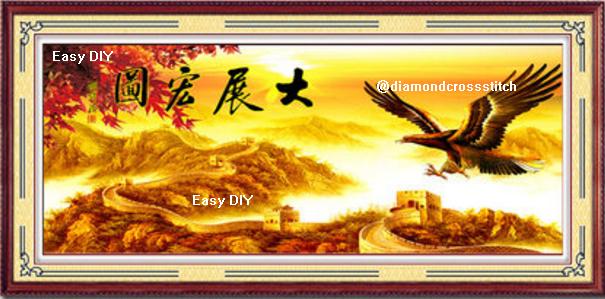 นกอินทรีกำแพงเมืองจีน (ใหญ่)
