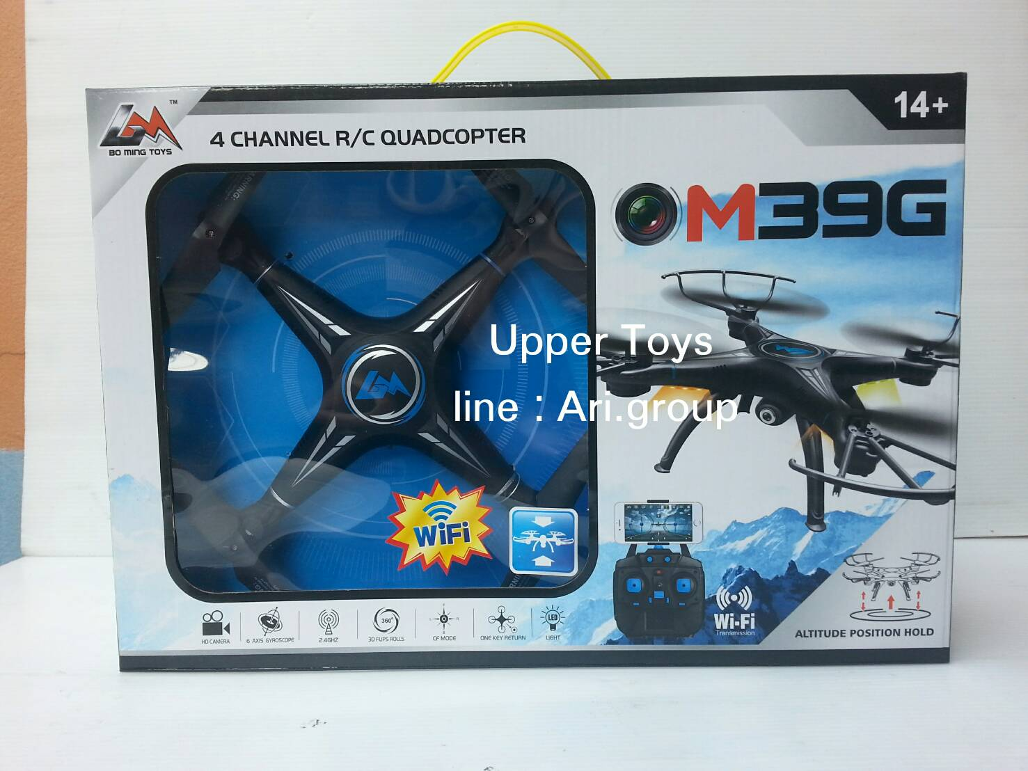 drone m39g wifi ล็อคความสูงได้ เล่นง่ายมาก เหมาะสำหรับมือใหม่ มี wifi(Black)