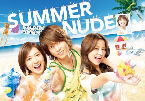 DVD/V2D Summer Nude อลวนรักฤดูร้อน 3 แผ่นจบ (ซับไทย)