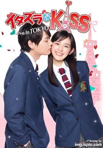 DVD/V2D Itazura Na Kiss Love in Tokyo (2013) / แกล้งจุ๊บให้รู้ว่ารักฉบับโตเกียว 4 แผ่นจบ (ซับไทย)