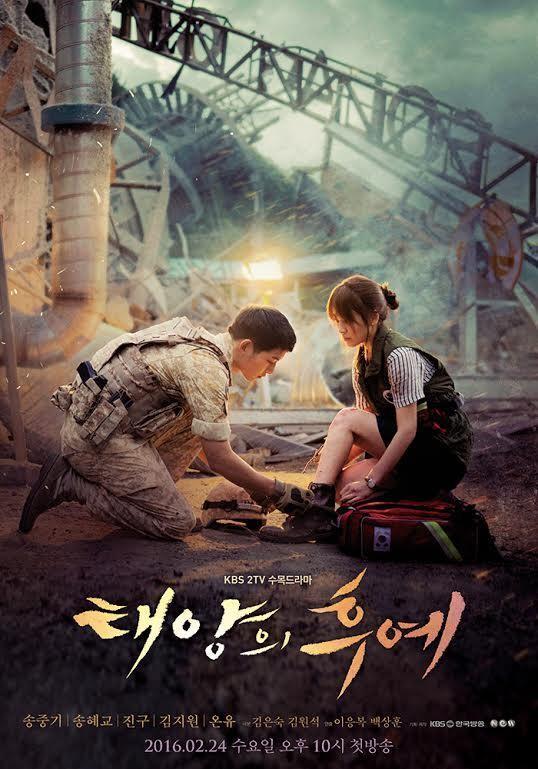 DVD/V2D Descendants of The Sun ชีวิตเพื่อชาติ รักนี้เพื่อเธอ 4 แผ่นจบ (HDTV 2 ภาษา)