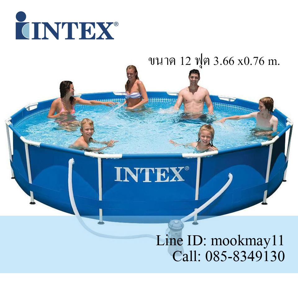 Intex Metal Frame pool 12 ฟุต 28212 + เครื่องกรองระบบไส้กรอง