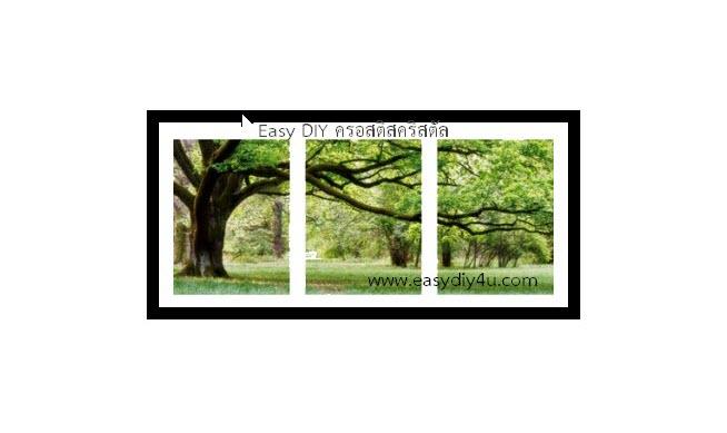 ครอสติสคริสตัลรูปต้นไม้เขียวชอุ่มชุ่มชื่นใจ คริสตัลติดเต็มแผ่น 3 รูปต่อเซ็ต