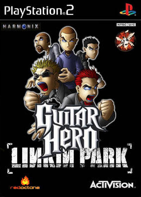 Guitar Linkin Park