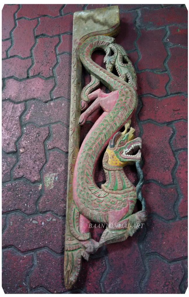 ไม้แกะสลัก พญานาค สัตว์หิมพานต์ศิลปะพม่า