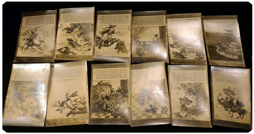 ภาพถ่ายเก่า-ศิลปะจีน ขนาดโปสการ์ด ชุด12ใบ