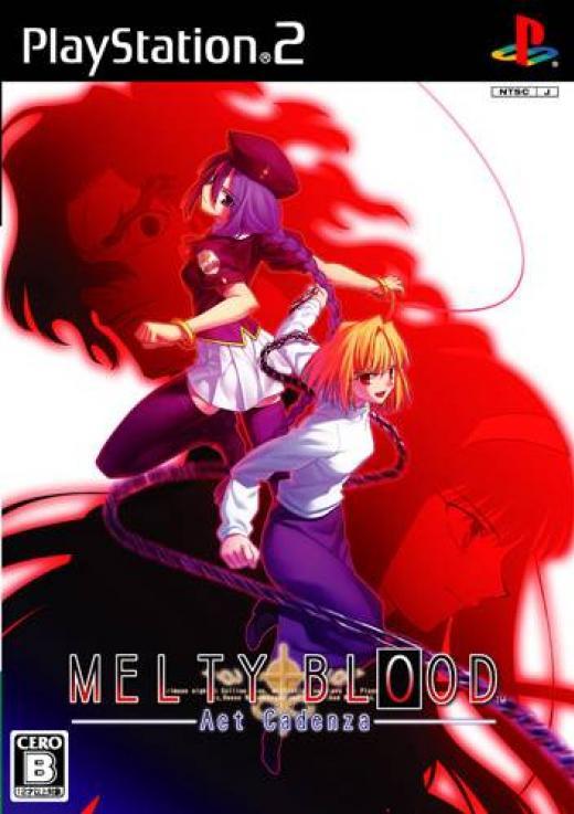 Melty Blood Act Cadenzan