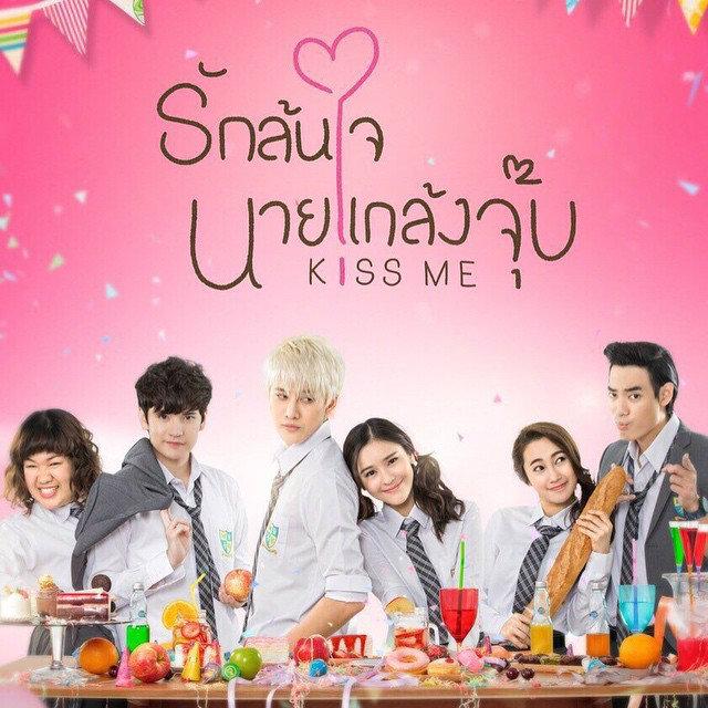 DVD Kiss Me รักล้นใจ นายแกล้งจุ๊บ (Playful Kiss Thai Ver.) ไมค์ พิรัชต์ - ออม สุชาร์ - เต๋า AF8 5 แผ่นจบ